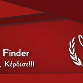 Contest Finder: Η εφαρμογή για να βρίσκεις εύκολα τους τρέχοντες διαγωνισμούς από Έλληνες δημιουργούς [Video]