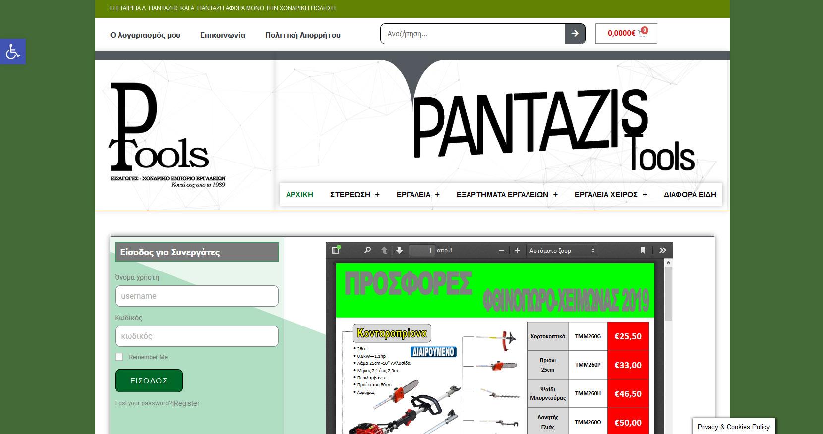 PantazisTools Frontpage photo